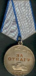 BraveryMedal