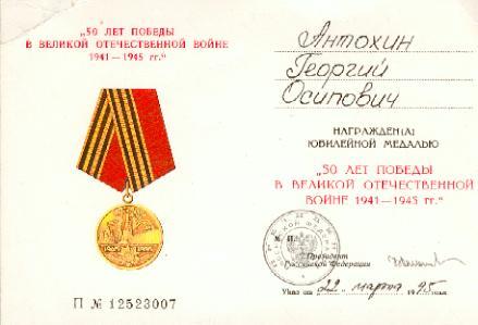 MedalDoc