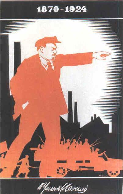 Lenin-Antohins