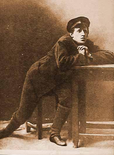 Meyerhold Kherson 1902